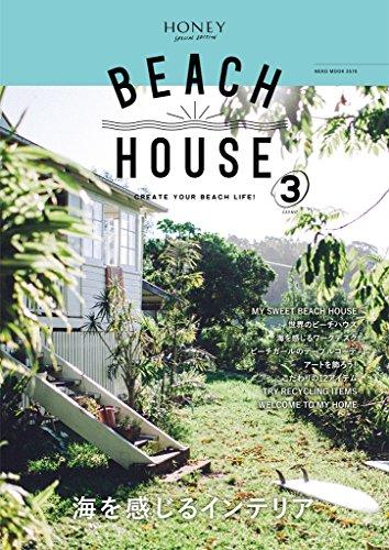 RoomClip商品情報 - BEACH HOUSE issue 3 (NEKO MOOK)