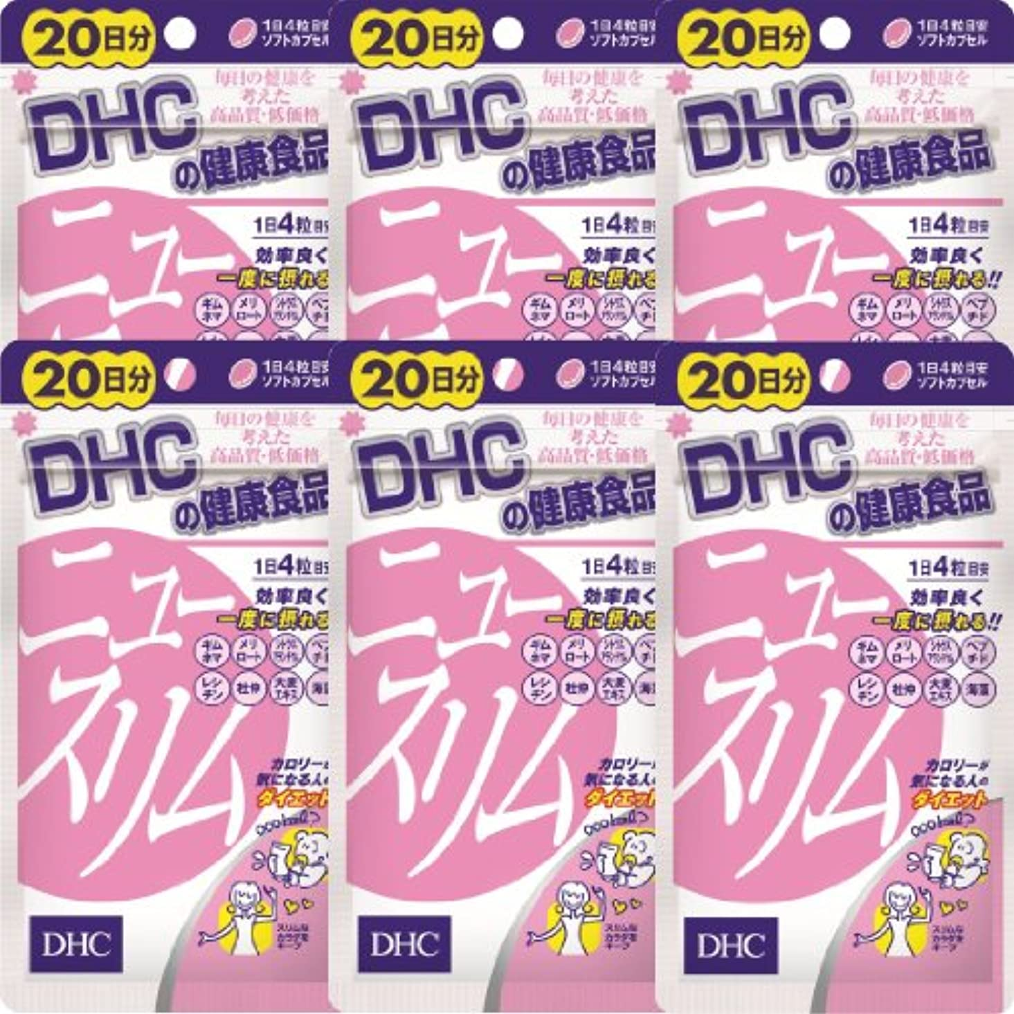 暗くするトレーダーシャワーDHC ニュースリム 20日分(80粒)×6個