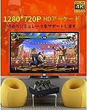 Whatsko 最新版HDMIゲーム機 鉄拳 拳皇格闘 家庭レバーゲーム機 多様ゲームフォーマット互換機