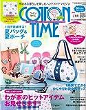 COTTON TIME (コットン タイム) 2013年 07月号 [雑誌] 画像