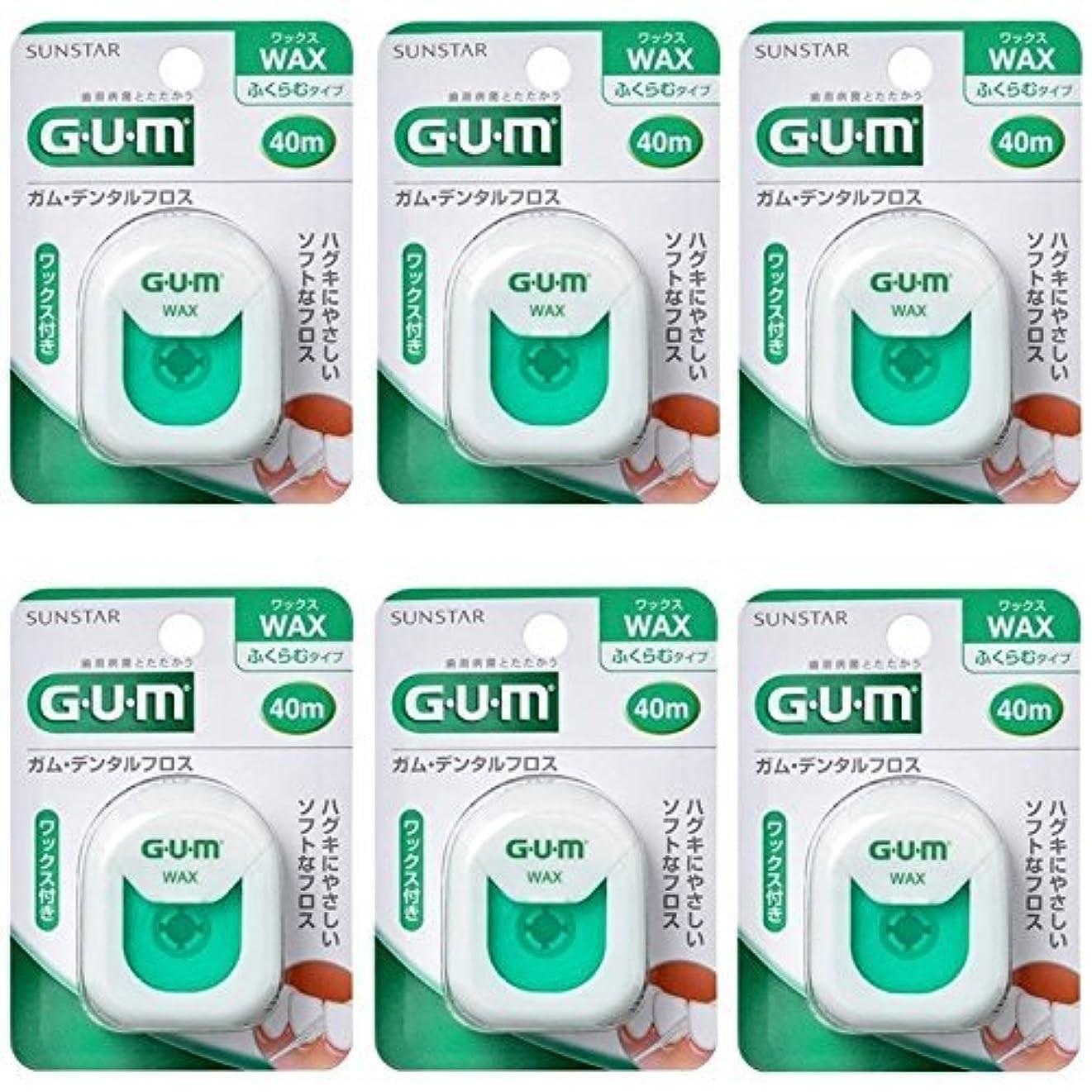 【まとめ買い】GUM(ガム)?デンタルフロス (ワックス) 40m【×6個】