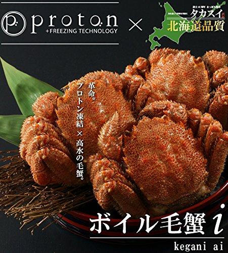 毛ガニ 北海道産400g×3匹(計1.2kg) プロトン凍結 次世代の毛蟹