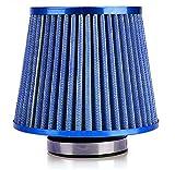 汎用 ステンレス メッシュ フィルター エア クリーナー 吸気 効率 最大化 (ブルー) (¥ 1,487)