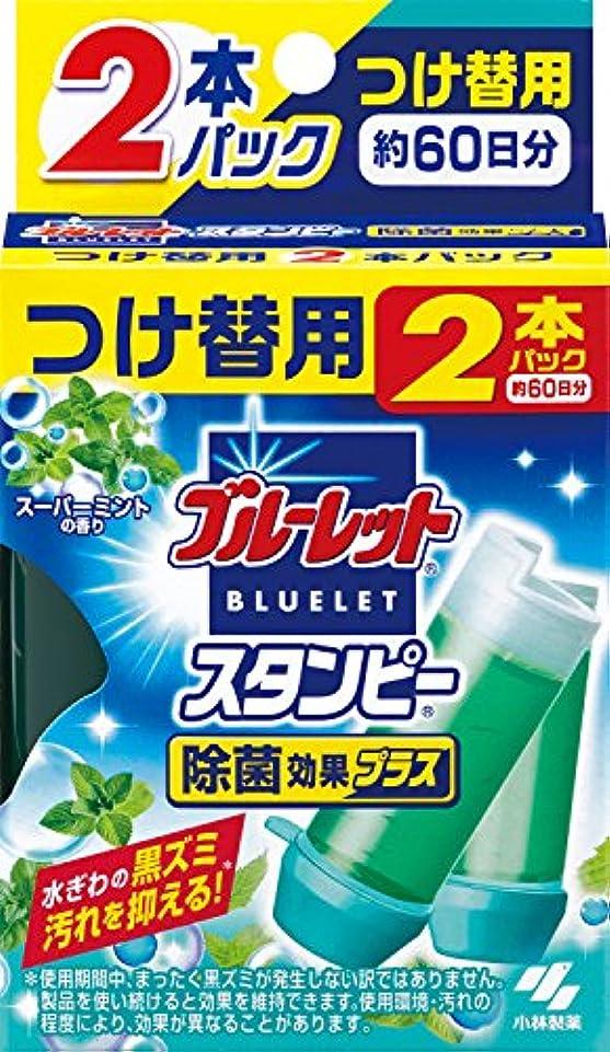 武器森オーブンブルーレットスタンピー 除菌効果プラス 詰め替え用 スーパーミントの香り 56g 約60日分