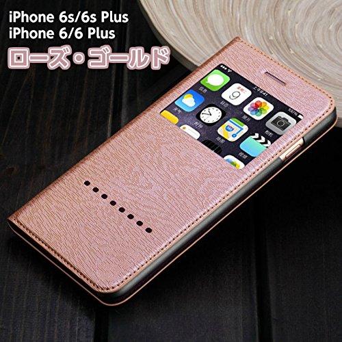 9f2afa5d97 iPhone6s ケース 手帳型ケース 窓付きケース レザー革 iPhone6 ケース スマホケース iPhone6ケース アイフォン6 ケース  カバー スマホカバー (iPhone6/6s用, ...