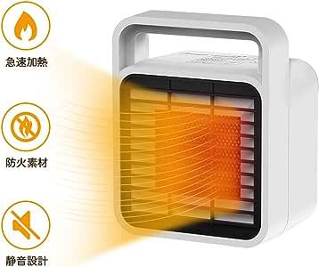 セラミックヒーター Fochea 300W 温風&送風 省エネ 節電 デスクヒーター 転倒off機能搭載 安心安全 温風ヒーター