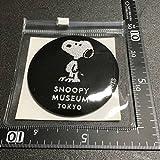 スヌーピーミュージアム限定 刺繍ミラー 鏡 ロゴ ピーナッツ・ギャング・オールスターズ