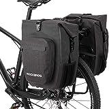 ROCKBROSパニアバッグ 自転車 サイドバッグ ツーリングバッグ キャリアバッグ 防水 大容量27L(1個あたり)多機能 クリップ式取り付け簡単 マウンテンバイク