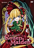 Rozen Maiden Traumend 1 [DVD] [Import]