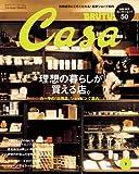Casa BRUTUS (カーサ・ブルータス) 2011年 07月号 [雑誌] 画像