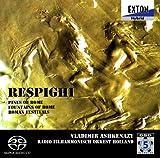 レスピーギ:ローマの松/ローマの噴水/ローマの祭