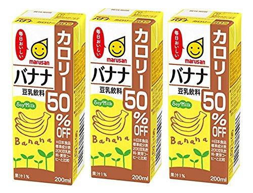 マルサン 豆乳飲料バナナカロリー50%オフ 200ml×3本