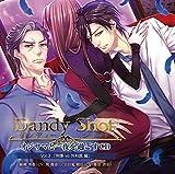 【シチュエーションCD】Dandy Shot オジサマと一夜を過ごすCD Vol.3「刑事 vs 外科医 編」 画像