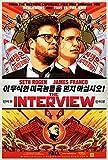 インタビュー北朝鮮の独裁者金正恩シルクのポスター24x36インチ [並行輸入品]