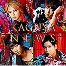 KAGUYA【初回盤B】