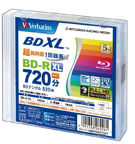 三菱ケミカルメディア Verbatim 1回録画用 BD-R XL VBR520YP5V1 (日本製/片面3層/1回録画用/1-4倍速/5枚)