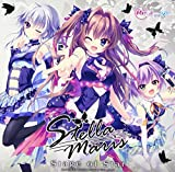 Re:ステージ!「Stellamaris」1stシングル「Stage of Star」初回限定盤 画像