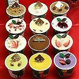 クリスマスケーキ2017 クリスマスアイスケーキカップ12個入り