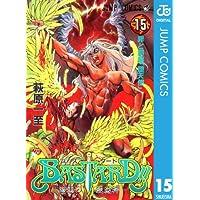 BASTARD!! 15 (ジャンプコミックスDIGITAL)