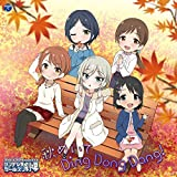 THE IDOLM@STER CINDERELLA GIRLS LITTLE STARS! 秋めいて Ding Dong Dang!/