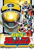 超新星フラッシュマン VOL.4[DVD]