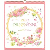学研ステイフル 2021年 カレンダー 壁掛け ガーデン M11087