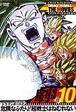 DRAGON BALL THE MOVIES #10 ドラゴンボールZ 危険なふたり...[DVD]