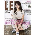 LEE (リー) 2017年6月号 [雑誌]