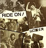 RIDE ON! <DELUXE EDITION>