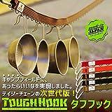 (モトハシテープ)MOTOHASHI TAPE TOUGH HOOK タフフック デイジーチェーン ハンギングチェーン テント タープ オレンジ toughhook-ORANGE