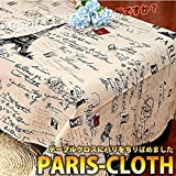 STARDUST パリ テーブルクロス 綿麻 敷き物 インテリア エッフェル塔 文字 (Sサイズ) SD-PARICLOTH-S