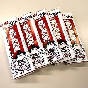 谷田製菓 きびだんご 5本セット
