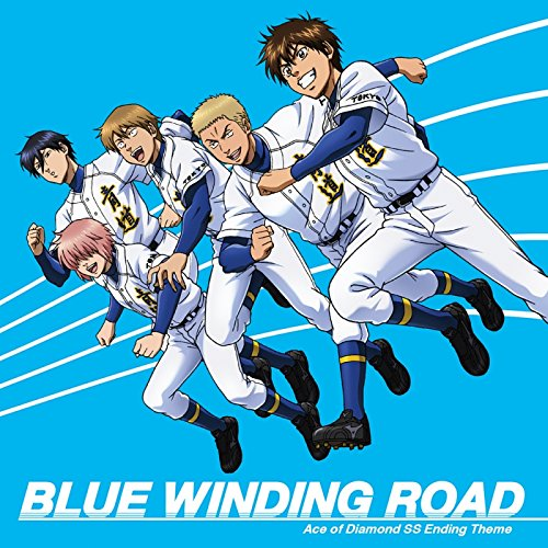 TVアニメ「ダイヤのA-SECOND SEASON-」新EDテーマ BLUE WINDING ROAD
