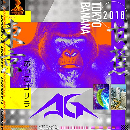 TOKYO BANANA 2018