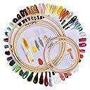 AUSHEN 刺繍セット 竹製 刺繍枠5本 刺繍糸50束 刺繍針30本 刺繍用布 18x12インチ