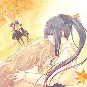 FLOWERS Le volume sur automne official fanbook(FLOWERS秋篇ファンブック)【書籍】