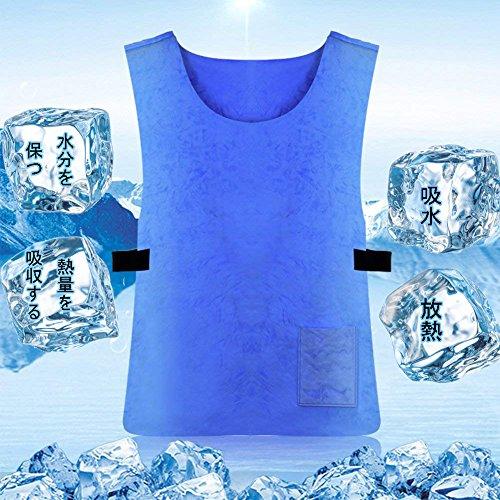 Yiteng 冷却ベスト 空調服 クールベスト 熱中対策 涼感 アウトドア 軽量 熱中症予防 夏神器 物理的な自動冷却 男女兼用 ブルー
