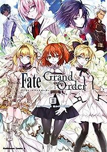 Fate/Grand Order コミックアラカルト 2巻 表紙画像