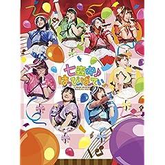 ゆるゆりライブイベント「七森中♪はっぴ~ぱ~てぃ~」 [Blu-ray]