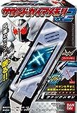 仮面ライダーW(ダブル) サウンドガイアメモリ2 BOX (食玩) (商品イメージ)