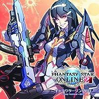 「PHANTASY STAR ONLINE 2」キャラクターソングCD~Song Festival~BEST