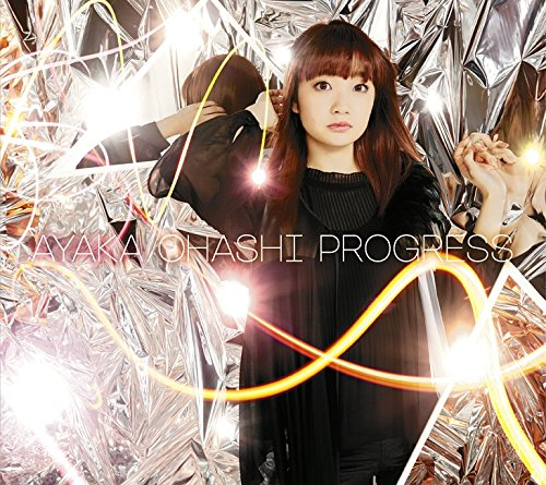 大橋彩香 (Ayaka Ohashi) – PROGRESS [FLAC / CD] [2018.05.23]