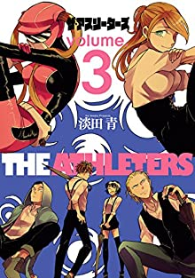 The Athleters (ザ・アスリーターズ) 01-03