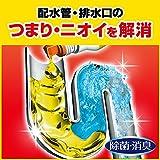 【まとめ買い】 パイプユニッシュ 排水口・パイプクリーナー パイプユニッシュプロ 濃縮液体タイプ コンパクト 3本セット 400g×3本