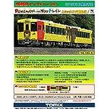 TOMIX Nゲージ キハ100形 ポケモン with YOUトレイン セット 2両 98060 鉄道模型 ディーゼルカー