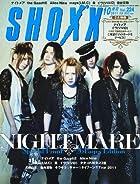 SHOXX (ショックス) 2011年 10月号 [雑誌]()