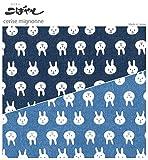 動物 うさぎ柄 【50cm単位】デニム風プリント地にシンプルなウサちゃんフェイスが並んだ柄のダブルガーゼ生地 KTS3770Aネイビーブルー系色