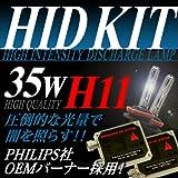 IMPRESSION HID H11 35W 通常 キット 3000K ランドローバー レンジローバー スポーツ H17.11~LA5S.5N フォグ