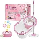Supamop F102 Detachable Basket Rotary Mop Set with sakura fragrance cleaning box /1Year Warranty/Car Washing/Household Cleani