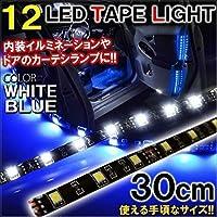 FJクルーザー LED テープライト トヨタ 12灯 30cm カット可能 フットランプ ルームランプ 2個セット 室内灯 フットライト イエロー